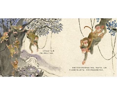 猴子捞月亮1.jpg
