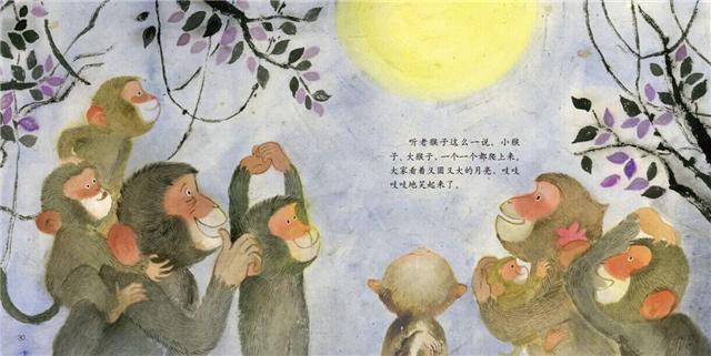 猴子捞月亮3.jpg