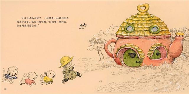 金色的房子2.jpg